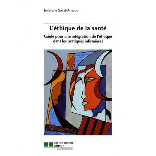 ethiqueide